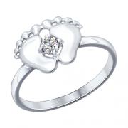 Серебряное кольцо пяточки младенца SOKOLOV