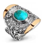 Серебряное кольцо Yaffo с бирюзой и золотом